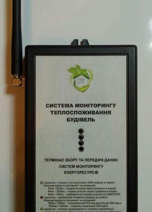 GSM терминал сбора и отправки данных на сайт