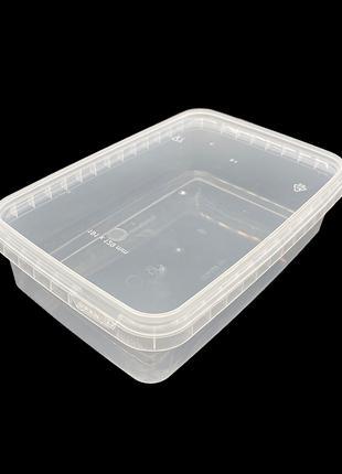 Набор пластиковых пищевых судков Alliance Plast 780 мл 15 штук