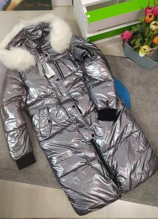 Шикарный зимний пуховик, куртка