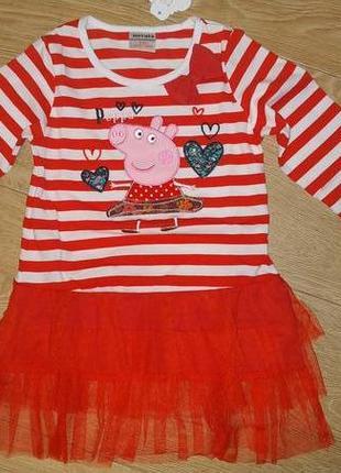 Платье свинка пеппа красное в полоску tm nova