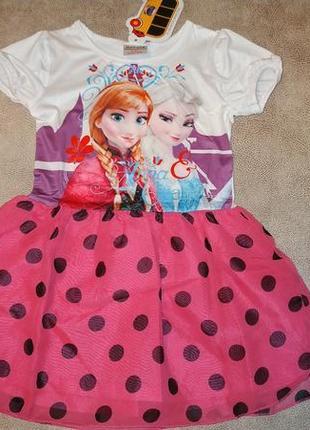 Летнее платье с анной и эльзой юбка в горох tm nova