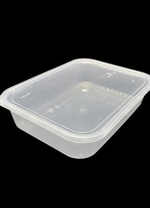 Набор пластиковых пищевых судков Glen Plastic 950 мл 15 штук