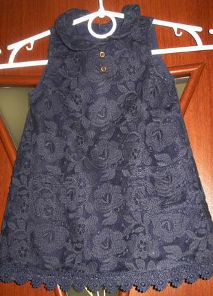 Элегантное кружевное платье для маленькой леди (12-18мес)