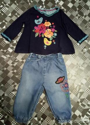Шикарный комплект m&s джинсы и кофточка на принцесску 6-12мес