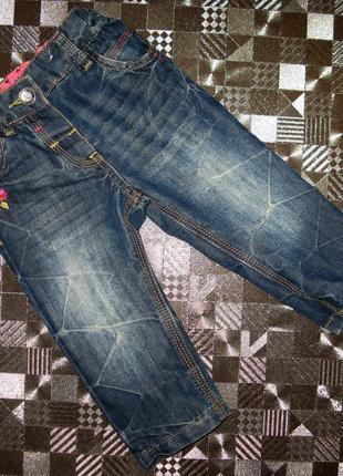 Легкие стильные джинсы next 9-12мес +бодик в подарок