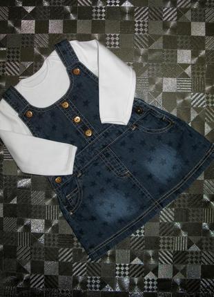 Стильный комплект джинсовый сарафан f&f и боди mothercare 3-6мес