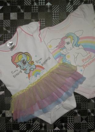 Бодик-платье с пышной фатиновой юбкой пачкой пони+один в подар...