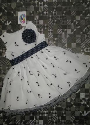 """Нарядное платье для девочки """"музыкальные нотки"""" garden baby 2-..."""