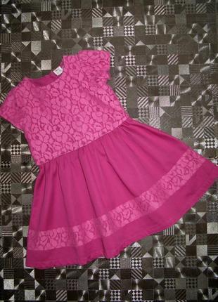 Красивейшее нарядное платье с кружевом цвета фуксии mini club ...