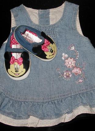 Джинсовый сарафан платье mothercare и джинсовые пинетки minnie...