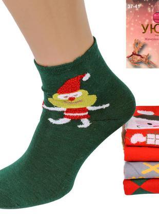 Носки женские Рождество Новый Год Уют М8. Упаковка 10 пар. Раз...