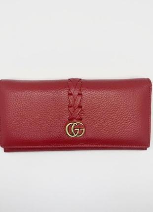 Шикарный женский кошелёк