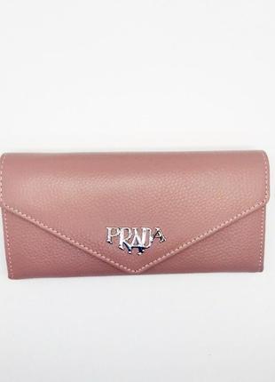 Качественный женский кошелёк