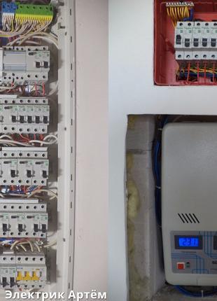 Всі види послуг і всі види робіт електрика в Києві.