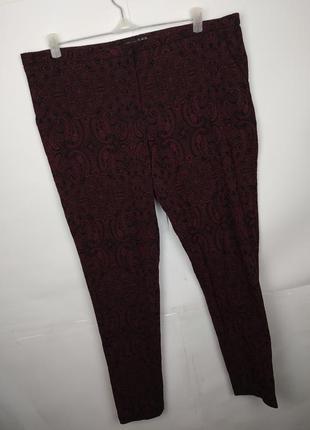 Брюки штаны бордовые стильный большого размера uk 18/46/xxl