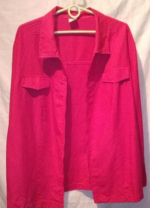 Рубашка женская удлиненная на молнии оверсайз