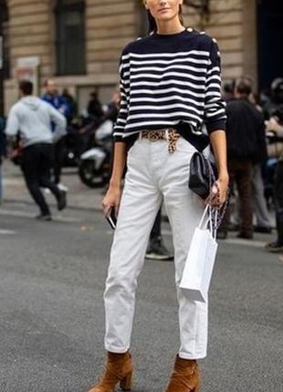 Брюки джинсы белые женские высокая посадка