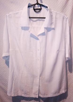 Рубашка белая короткий рукав женская
