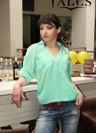 Мятная блузка шифоновая оверсайз рубашка