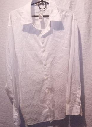 Рубашка белая мужская длинный рукав