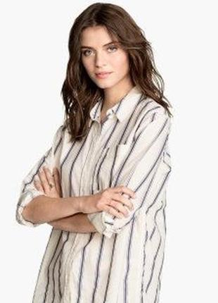 Рубашка женская белая хлопковая  бойфренд в полоску вертикальную
