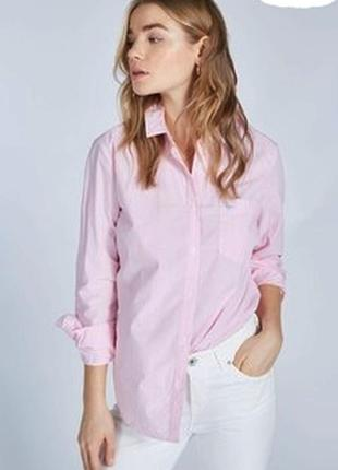 Рубашка женская оверсайз светло  бледно розовая бойфренд хлопок
