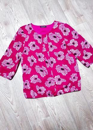 Красивая блуза кофточка снизу на резинке