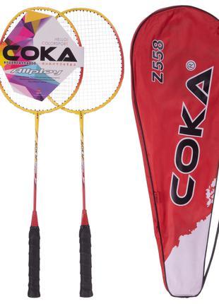 Набор для бадминтона Coka 2 ракетки для бадминтона в чехле + в...