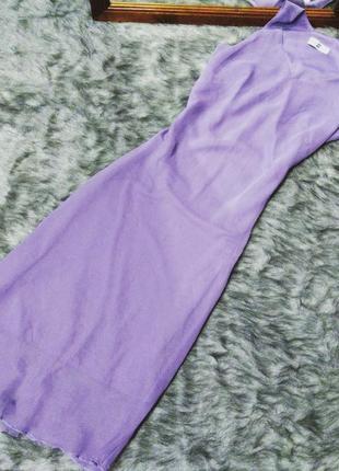 Платье сарафан с ассиметричным низом new look