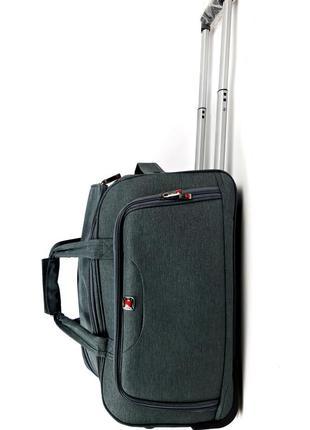 Дорожная сумка 2 колесах средняя 60 литров