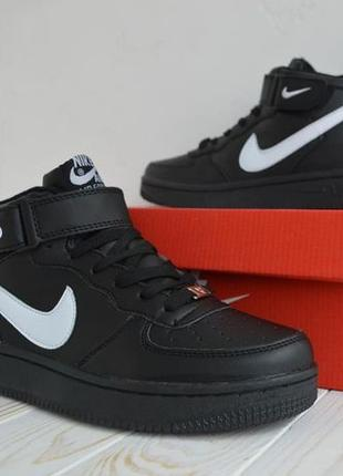 Зимние кроссовки Найк. Кроссовки Nike Air Force 1 High серые.