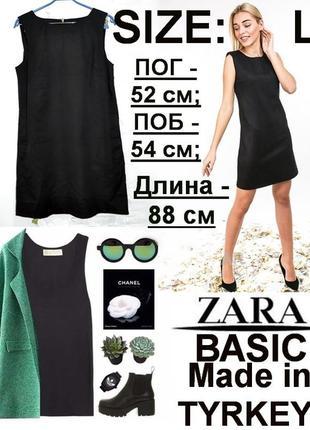 Kлaccиka! базовая  модель   маленького черног0  платья