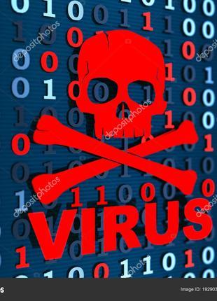 Полноценное удаление вирусов и рекламы с Вашего компьютера или...