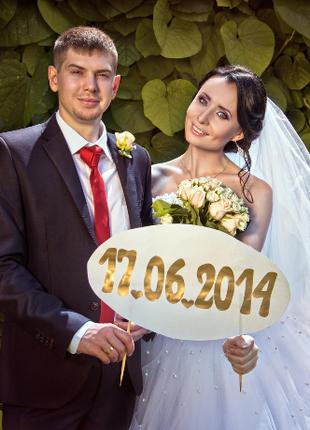 Предлагаю отфотографировать вашу свадьбу