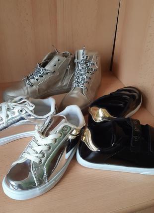 Обувь для девочки 33 размер