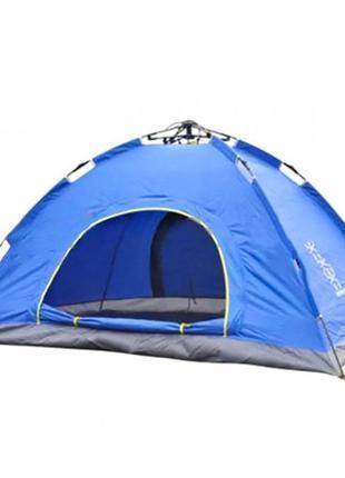 Палатка автоматическая 2-х местная СИНЯЯ Размер 1,5х2 метра (20)