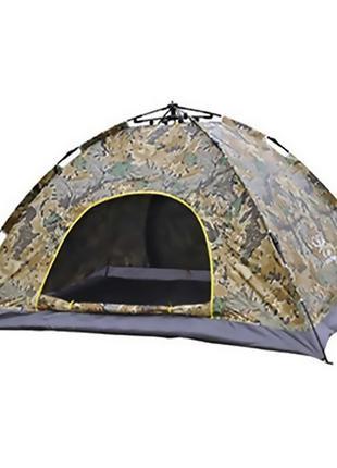 Палатка автоматическая 2-х местная КАМУФЛЯЖ Размер 1,5х2 метра
