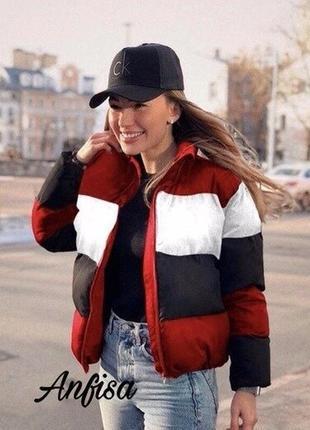 Трендовая куртка зефирка радуга короткая