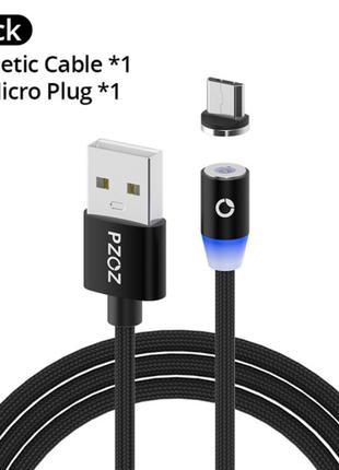Магнитный кабель Pzoz 2м MicroUsb Black Круглый