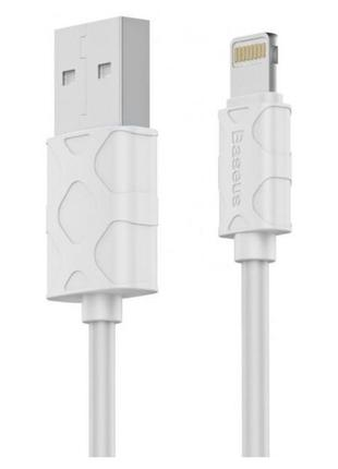 Lightning USB кабель Baseus Yaven White