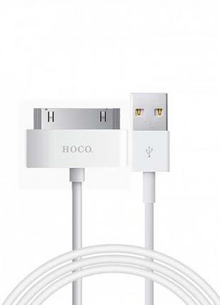 Провод HOCO 30pin X1 1m