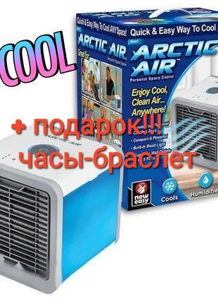 Портативный кондиционер 4в1 Rovus Arctic Air, охладитель и увл...