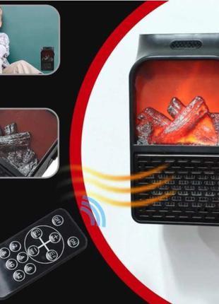 Обогреватель портативный Flame Heater с пультом 1000 Вт