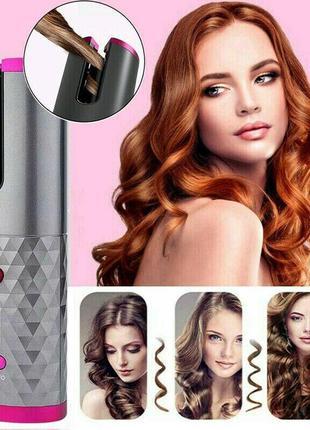Автоматическая плойка для завивки волос Hair Curler с USB заря...