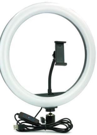 Лампа кольцевая 30 см Ring Fill Light