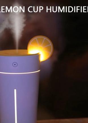 Увлажнитель воздуха Elite Lemon Humidifier (EL-544-1)