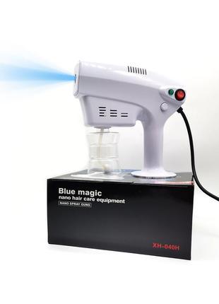 Распылитель Nano BLUE MAGIC XH-080H