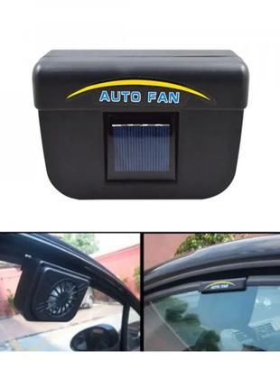 Автомобильный вентилятор на солнечной батарее Auto Cool Solar ...