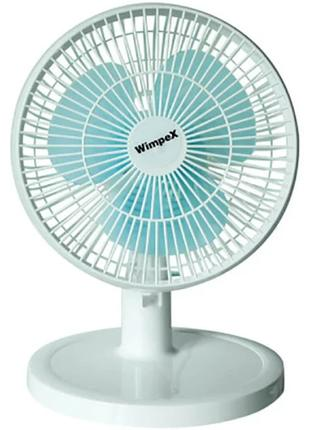 """Настольный вентилятор 9"""" Fan Wimpex WX-909"""