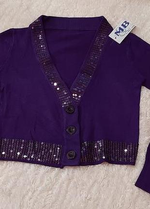 Болеро, цвет фиолетовый, в паетках